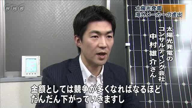 NHKに出演