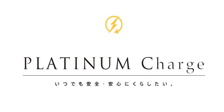 PLATINUM Charge