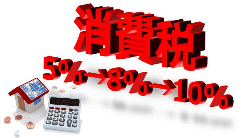 img-33921-tax_increase-01