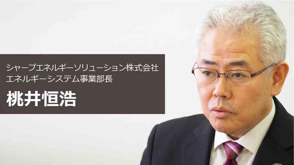 img-69839-sharp_interview_profile_momoi_q30_2