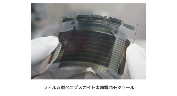img-71848-maker_interview-toshiba_perovskite