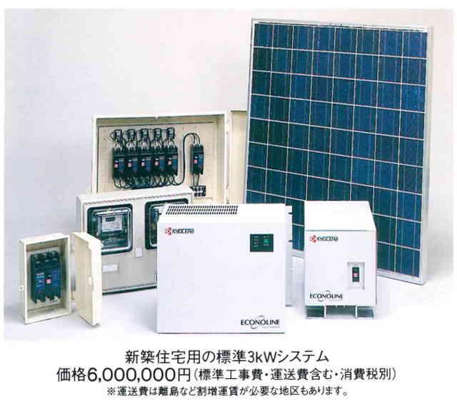 img-74496-kyocera600