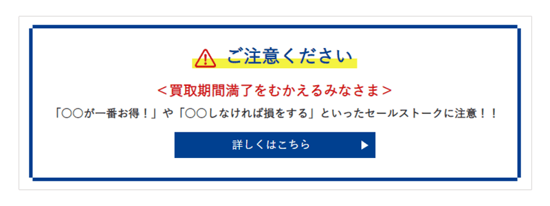 img-75635-caution