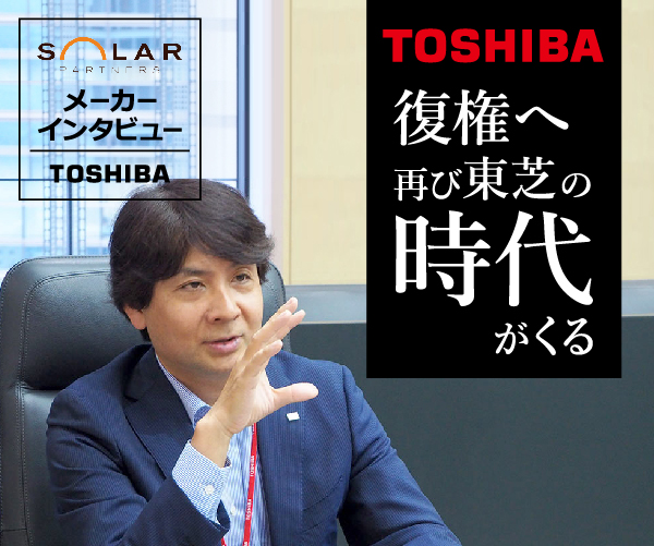 /img-bbd-toshiba_interview_banner.jpg