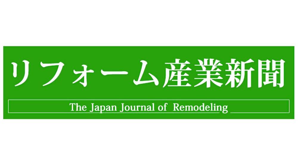 logo-reformsangyo-01