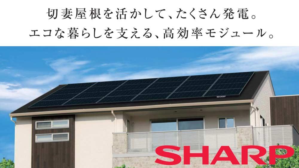 mg-55963-sharp-nu_x22af-01
