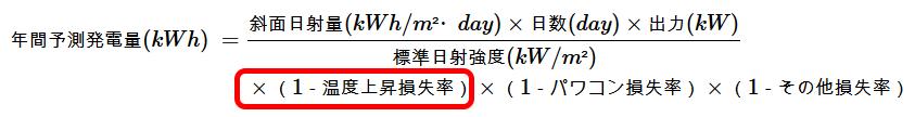 mth-system_hatsudenryou-01_02