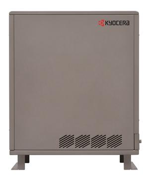京セラ_家庭用蓄電池_リチウムイオン蓄電システム 小型スタンダードタイプ